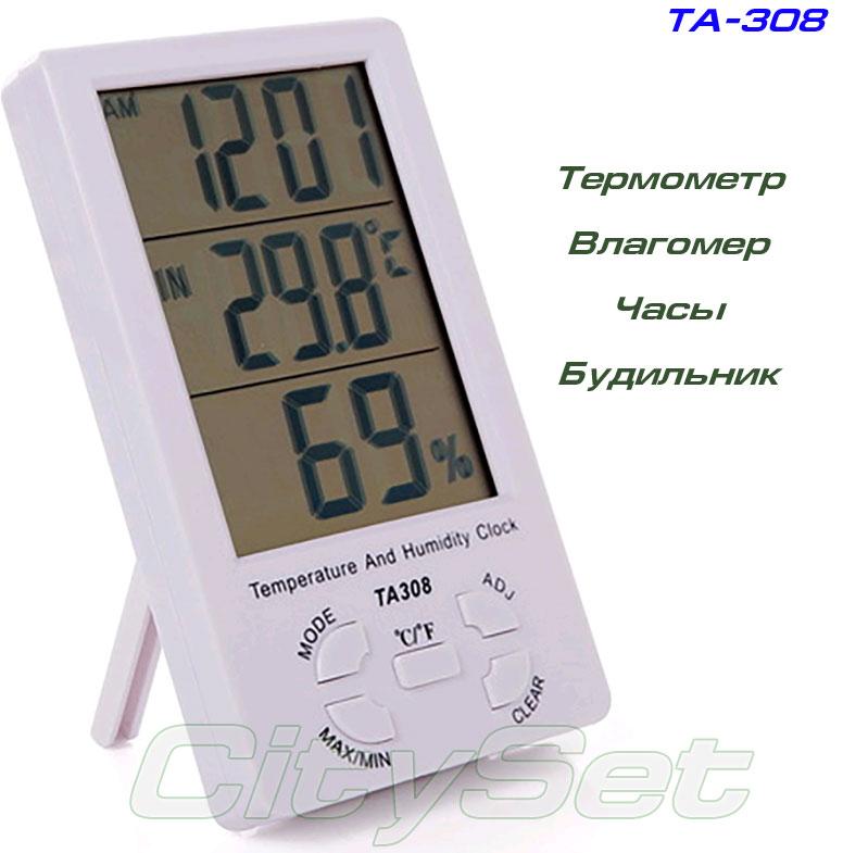 TA308 влагомер, измеритель влажности и температуры