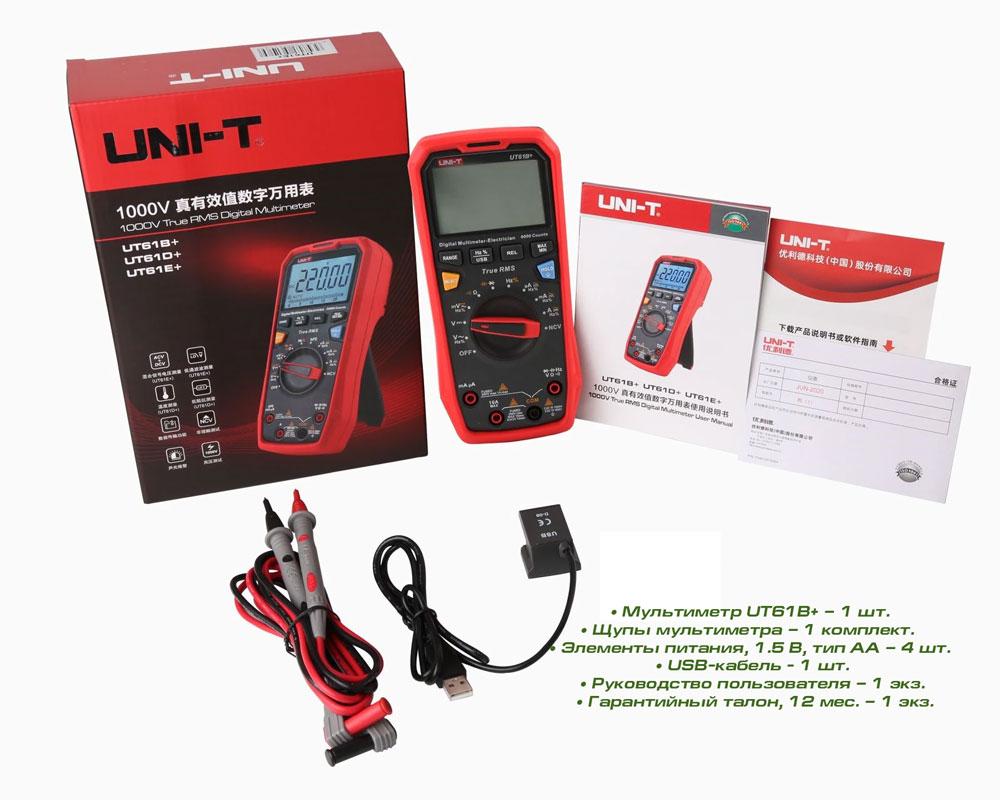 UT61B+ UNI-T: стандартная комплектация