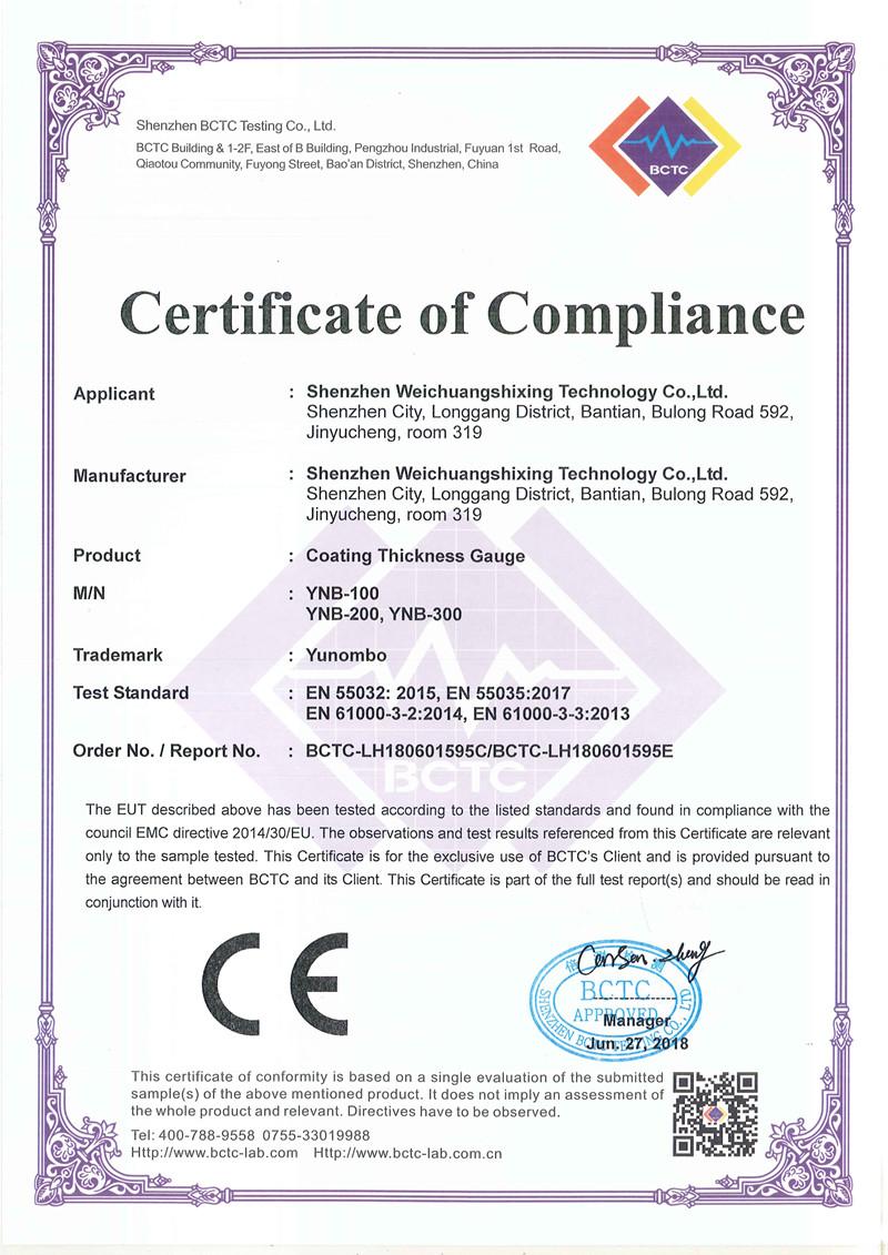 сертификат соответствия нормам EN55032:2015, EN55035:2017, EN61000-3-2:2014, толщиномера YNB100   grey