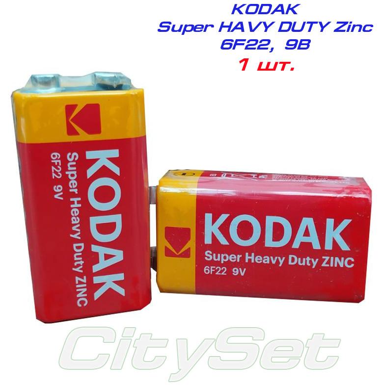 "KODAK батарейка 9В, тип 6F22, ""Крона"", солевая, купить , 1шт"