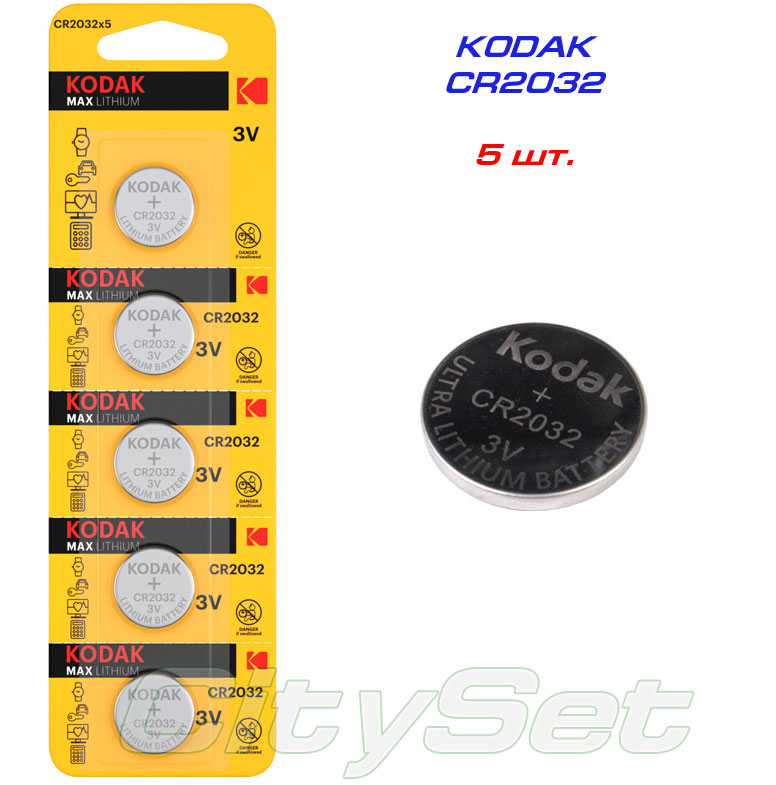 KODAK батарейка CR2032, батарейка 3 В: 5 шт