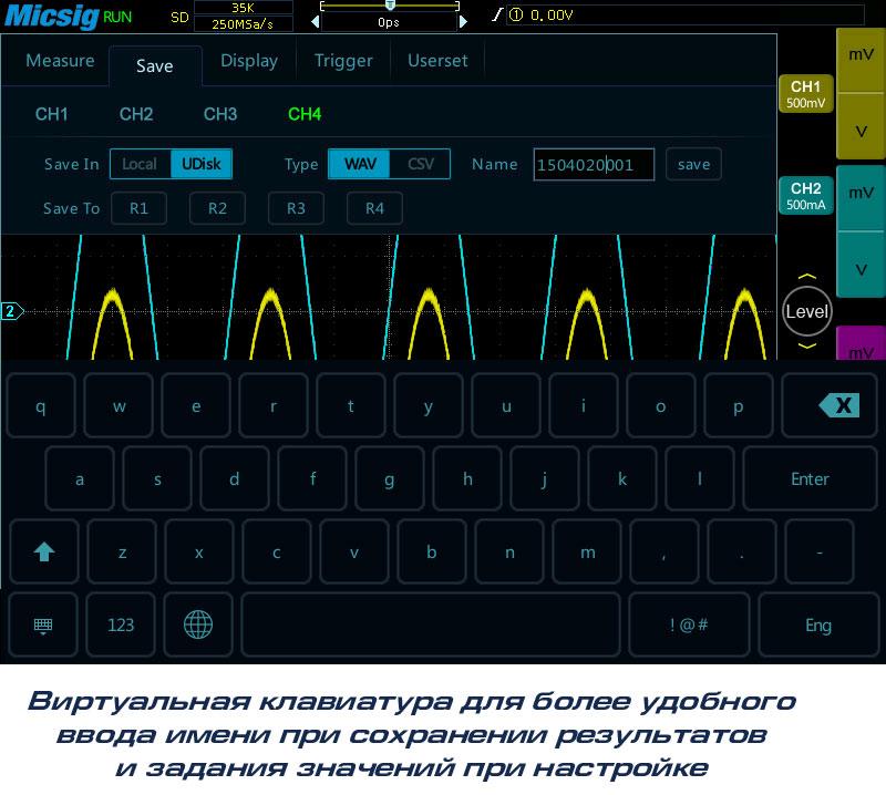 Micsig tbookmini TO1102 осциллограф: виртуальная клавиатура для более эффективного ввода данных