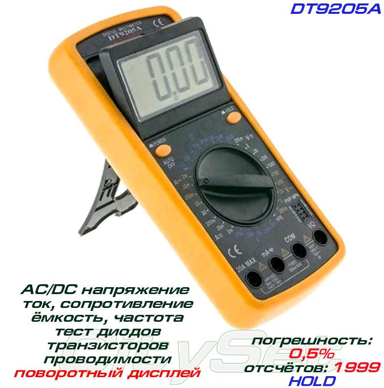 стандартная комплектация недорогого мультиметра DT9205A
