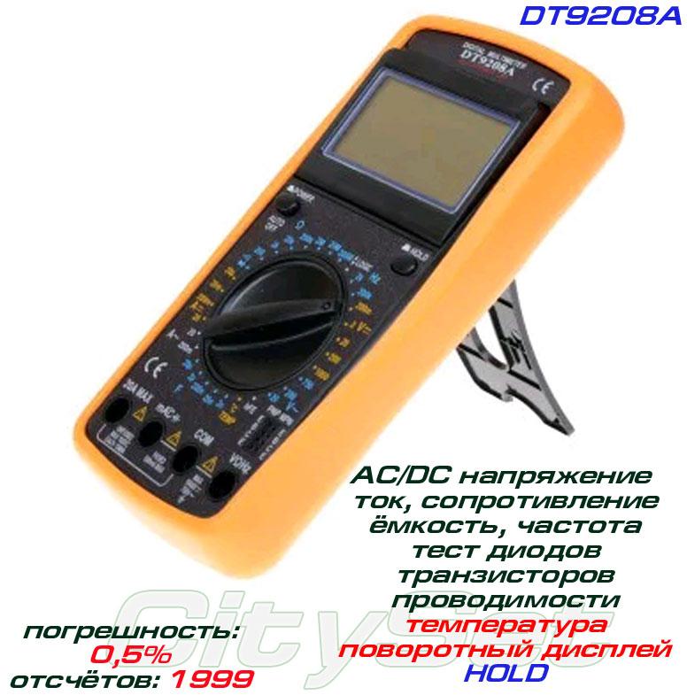 стандартная комплектация недорогого мультиметра DT-9208A