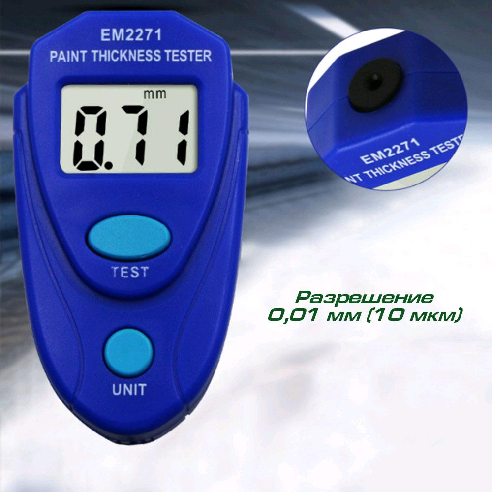 EM2271 стандартная комплектация толщиномера краски