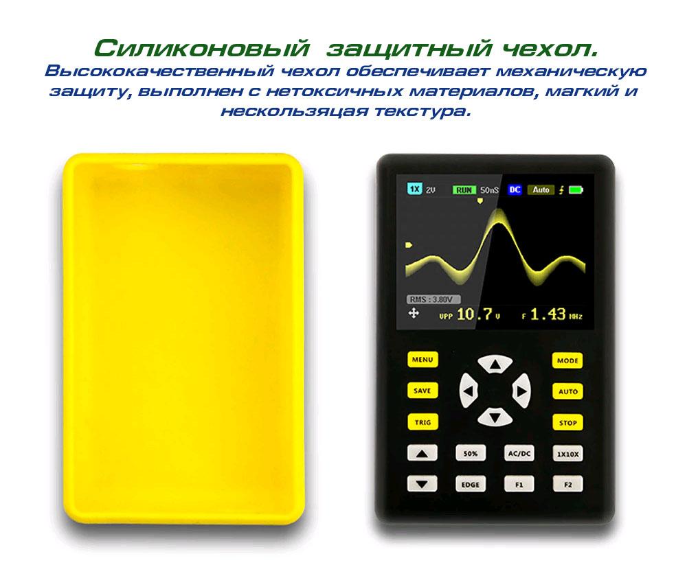 стандартная комплектация портативного осциллографа FNIRSI-5012H