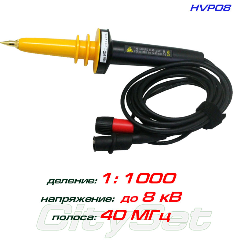 Комплект высоковольтного пробника для осциллографа 40 МГц, модели HVP08