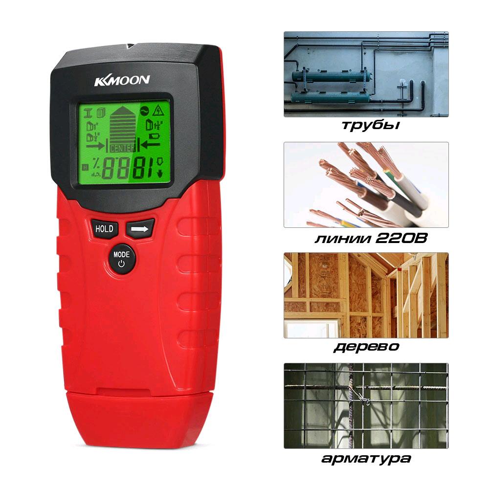 MK08  искатель скрытой проводки, детектор дерева и металла: комплект поставки