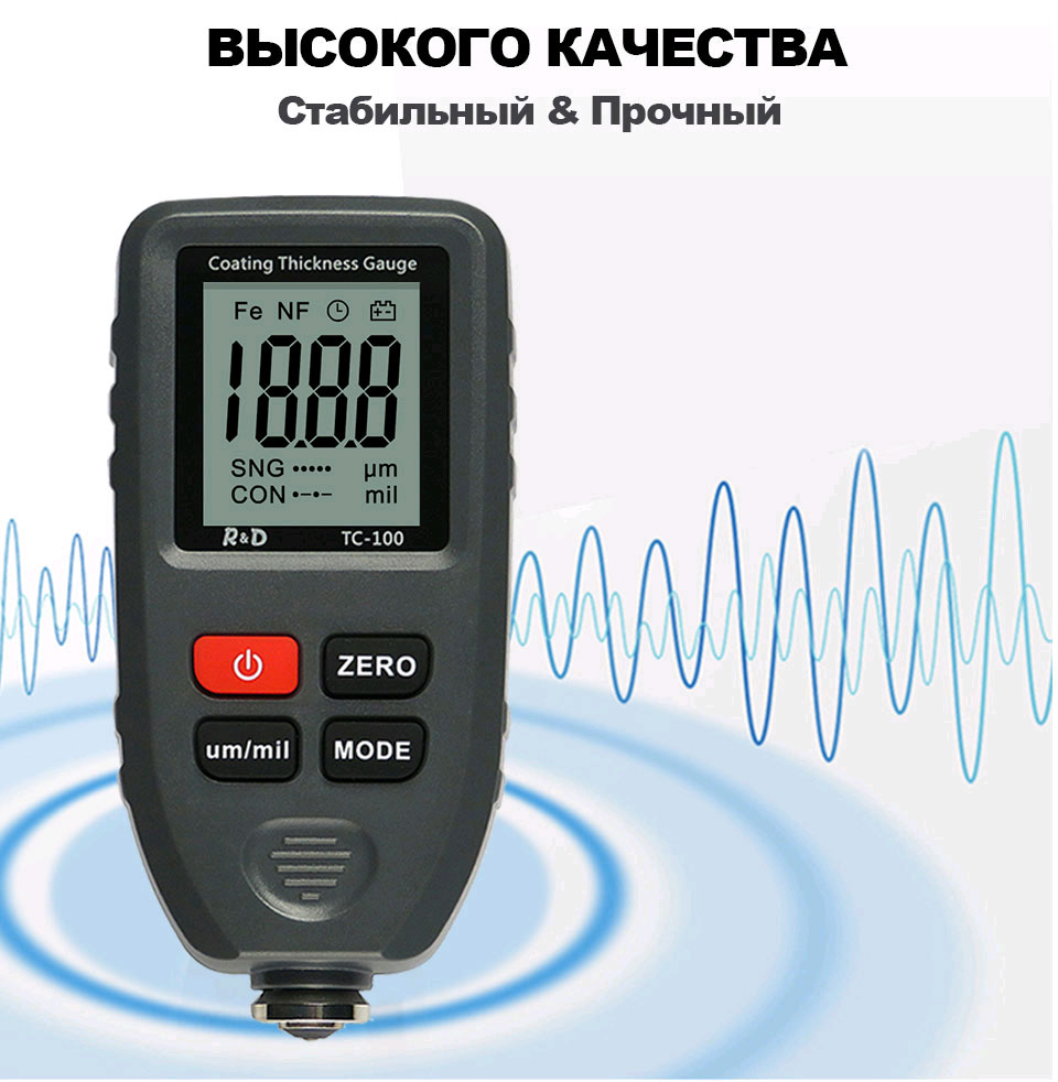 Толщиномер TC100 grey быстрое и эффективное измерение толщин краски