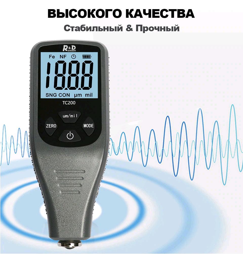 Толщиномер TC200 grey  наиболее эффективный инструмент для контроля состояния лакокрасочного покрытия