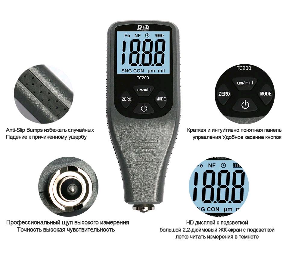 Толщиномер TC200 grey