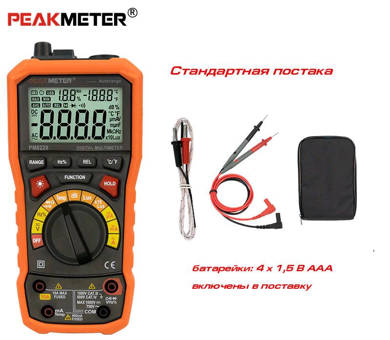 Стандартная комплектация мультиметра  PM8229 Peakmeter