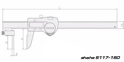 Схемотехническое изображение трубного штенгенциркуля 5117-300