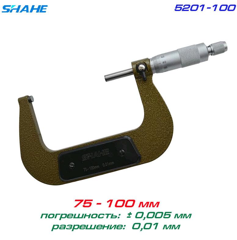 SHAHE 5201-100, микрометр