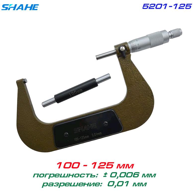 SHAHE 5201-125, микрометр