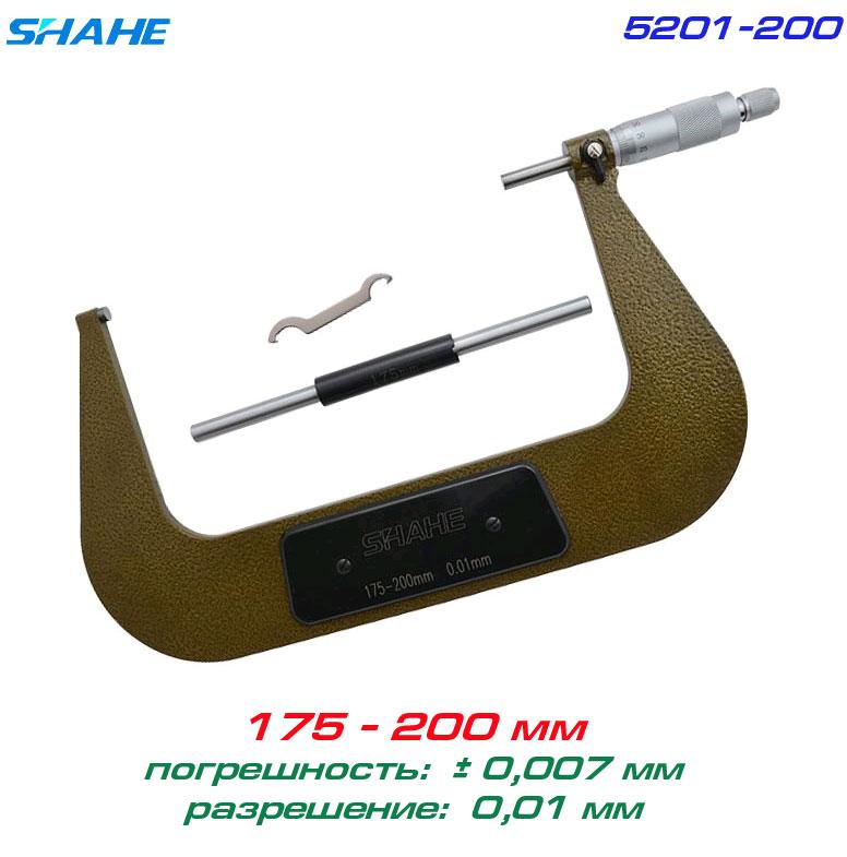 SHAHE 5201-200, микрометр