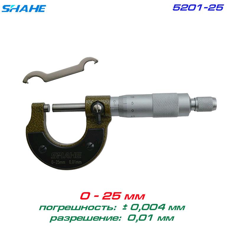 SHAHE 5201-25, микрометр