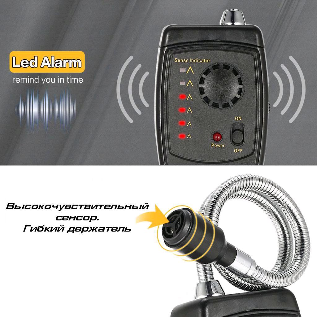 AS5750L детектор утечки фреонов, Smart Sensor:  высокая чувствительность сенсора