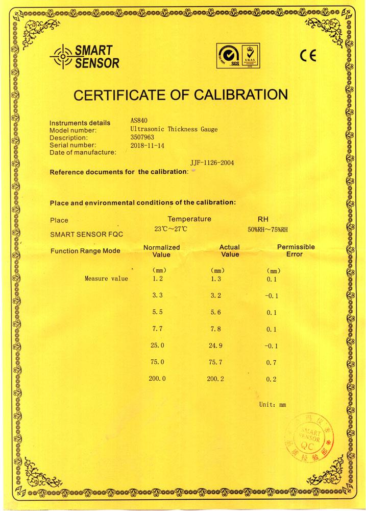 сертификат AS840 толщиномера ультразвукового