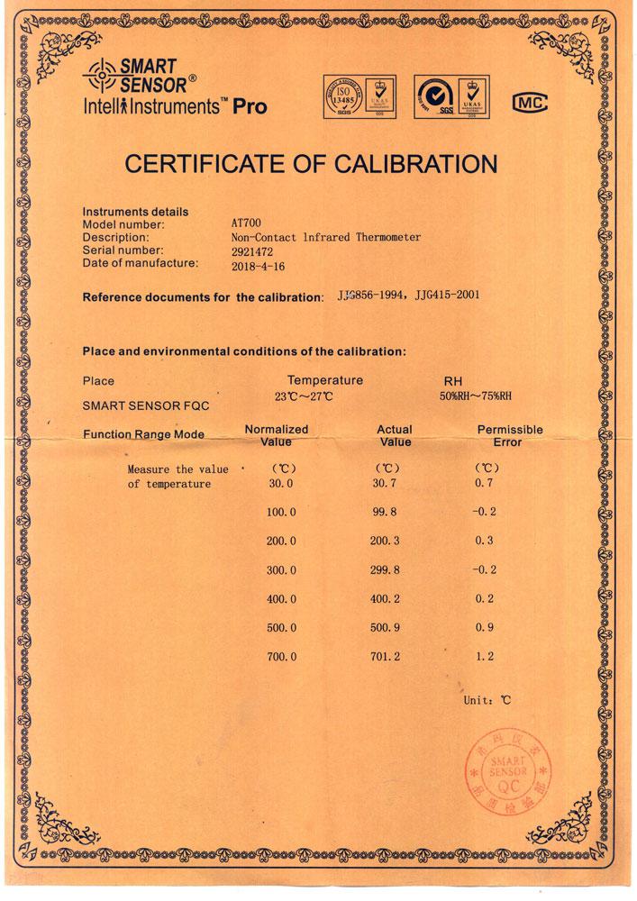 сертификат калибровки пирометра AT700 Smart Sensor