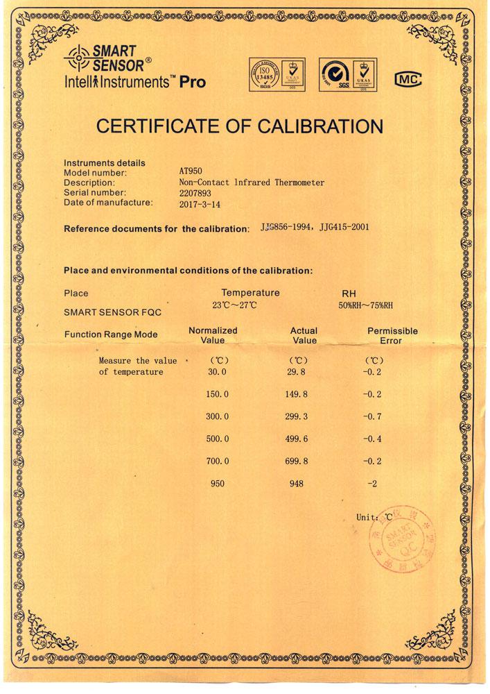 сертификат калибровки пирометра AT950 Smart Sensor