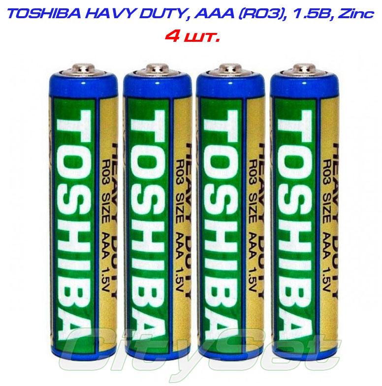 TOSHIBA AAA, батарейка 1.5В, тип АAА R03, HEAVY DUTY, кол-во: 4 шт.