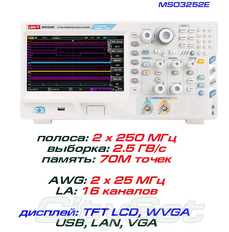 цифровой осциллограф MSO3252E UNI-T