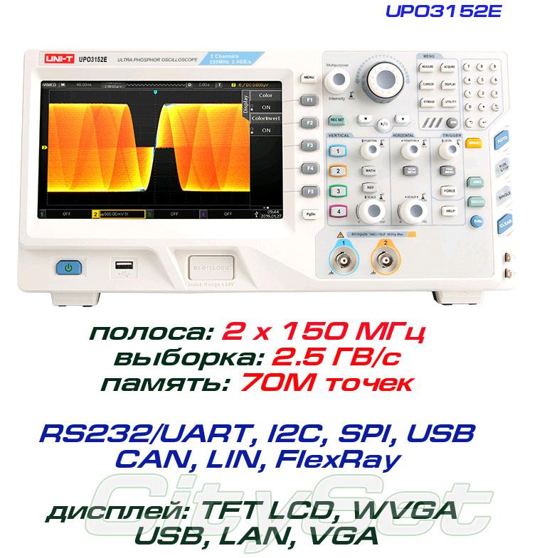 цифровой осциллограф UPO3152E UNI-T