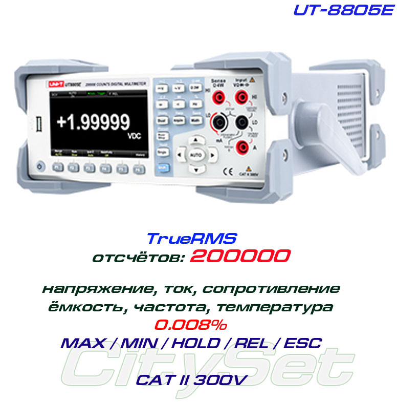 UT8805E UNI-T: внешний вид цифрового мультиметра
