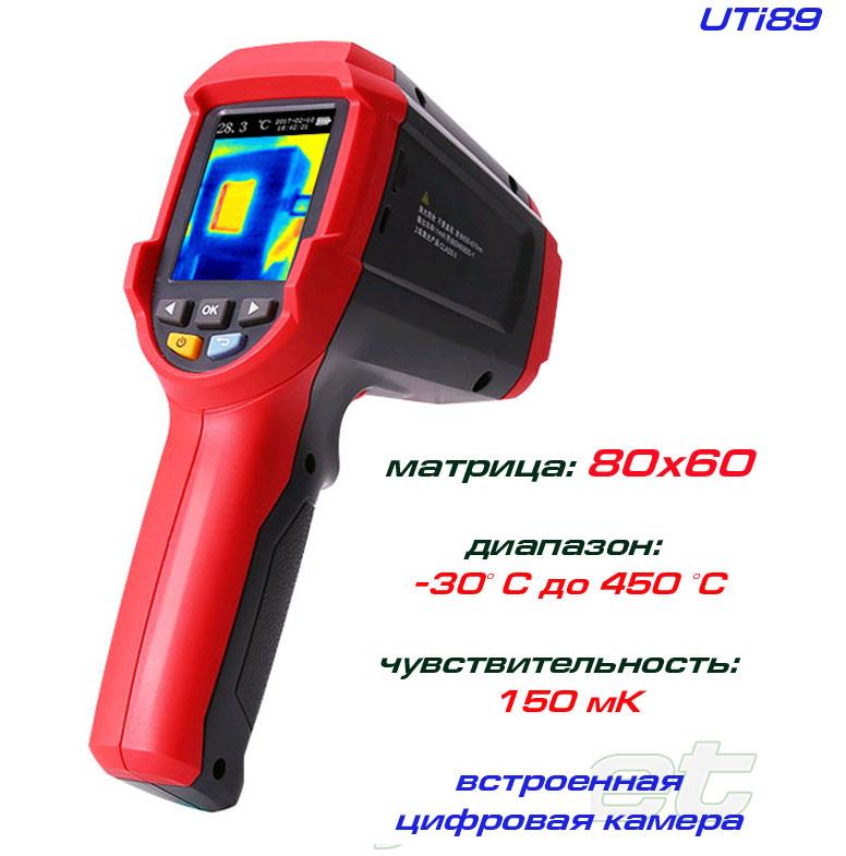 UTi89 тепловизор UNI-T