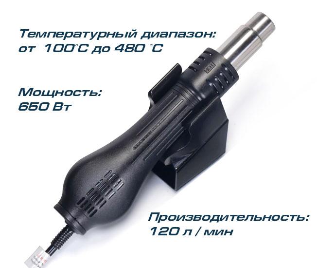 Yihua 8858 –термовоздушная паяльная станция: регулировка потока в большом диапазоне