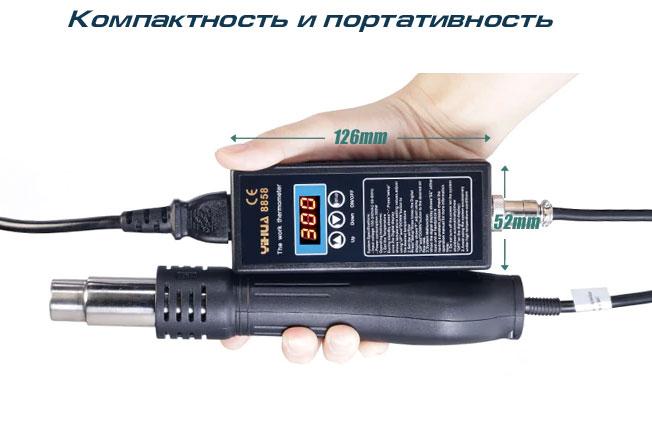 Yihua 8858 –ручной термофен: компактность и портативность