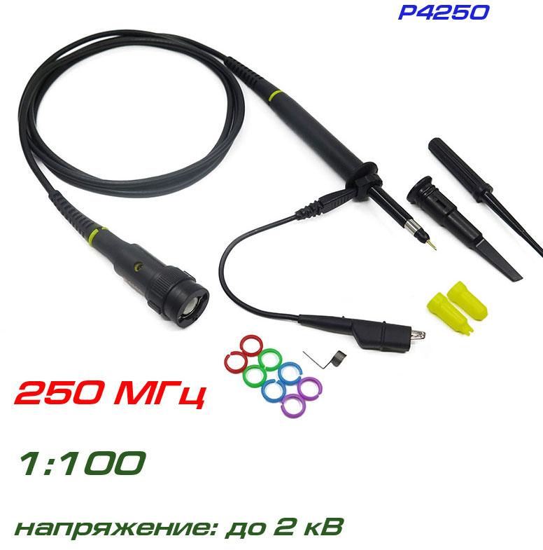 Комплект высоковольтного пробника для осциллографа 250 МГц, модели P4250