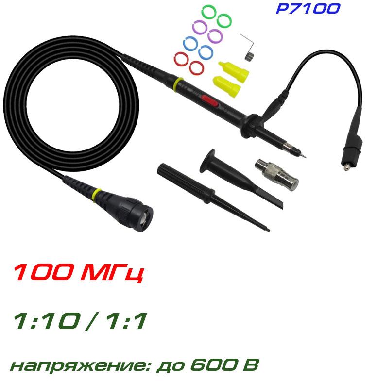 Комплект пробника для осциллографа 100 МГц, модели P7100
