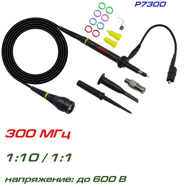 Комплект пробника для осциллографа 300 МГц, модели P7300